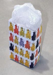 Free Cat Bag